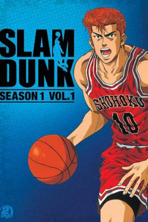 Image All-Star Slam Dunk Contest
