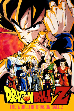 Image The World of Dragon Ball Z
