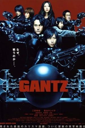 Ver Online Gantz