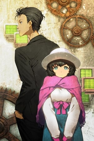 Image Steins;Gate Zero