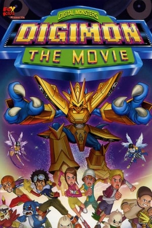 Image Digimon: il film