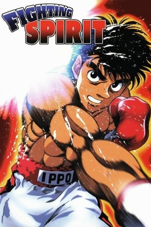 Poster Fighting Spirit 2000