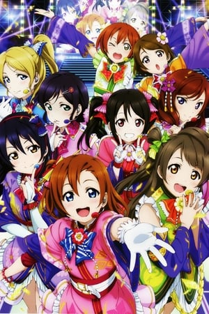 Image μ's New Year LoveLive! 2013