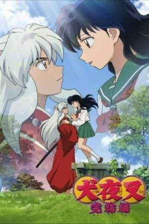 Image InuYasha: The Final Act