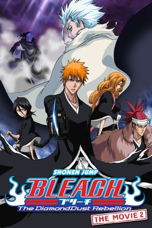 Image Bleach: The Diamond Dust Rebellion