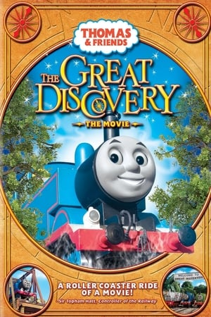 Image Thomas & Friends: The Great Discovery: The Movie