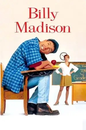 Image Billy Madison