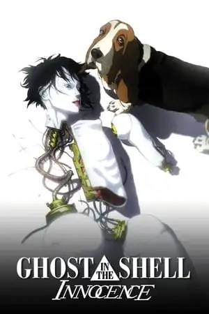 Poster Ghost in the Shell 2: Innocence 2004