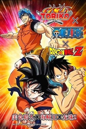 Dream 9 Toriko & One Piece & Dragon Ball Z Super Collaboration Special!!