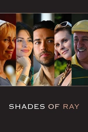 Image Shades of Ray