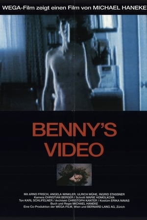 Image Benny's Video