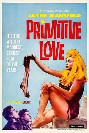 Image Primitive Love