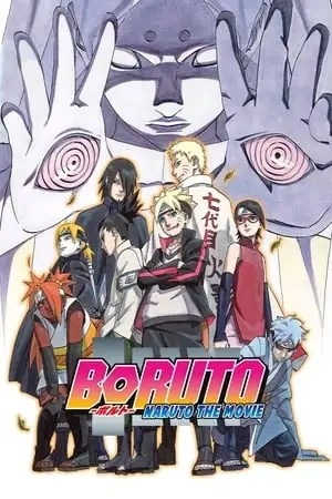Poster Boruto: Naruto the Movie 2015