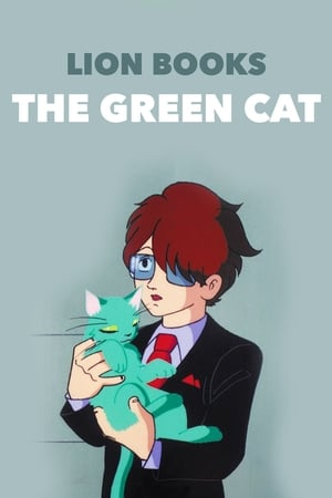 Image The Green Cat