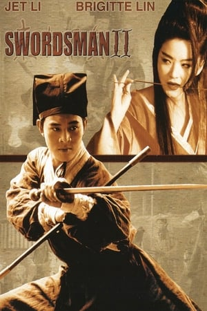 Image The Legend of the Swordsman