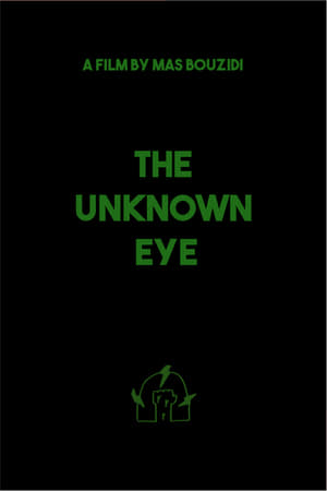 Image The Unknown Eye