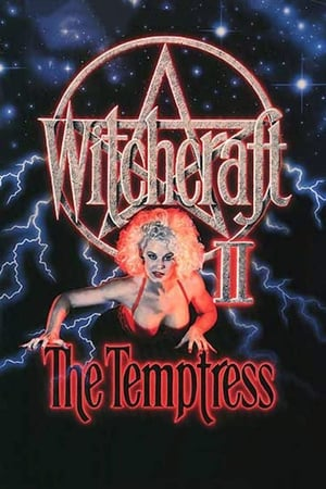 Image Witchcraft II: The Temptress