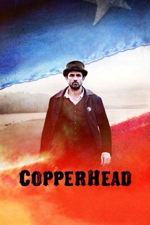 Image Copperhead