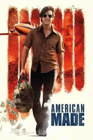 Image American Made
