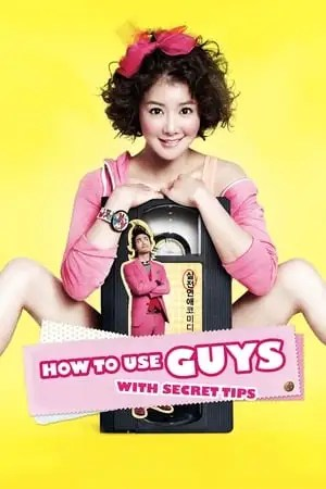 Image How to Use Guys with Secret Tips