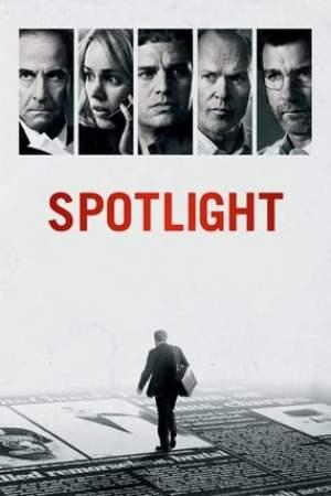 Image Spotlight