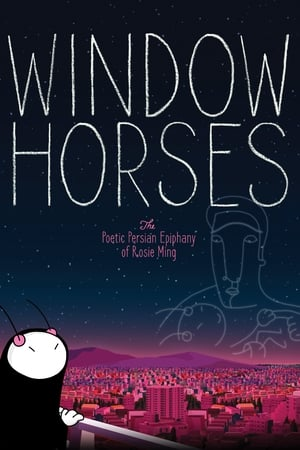 Image Window Horses: The Poetic Persian Epiphany of Rosie Ming