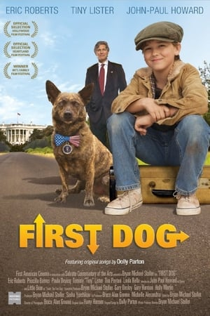 Image First Dog