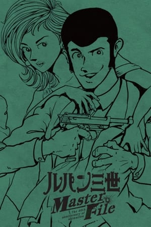 Poster Lupin the Third: Lupin Family Lineup 2012