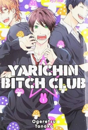Image Yarichin Bitch Club