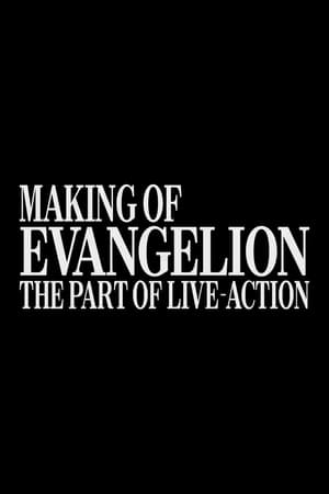 Image Making of Evangelion: The Part of Live-Action