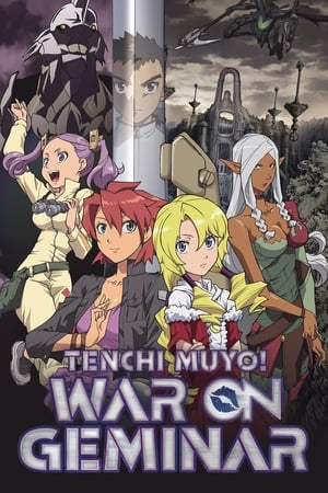 Image Tenchi Muyo! War on Geminar