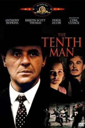 Image The Tenth Man