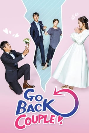 Image Go Back Couple