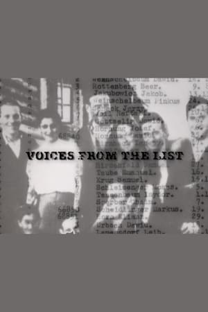 Image Voices from the List