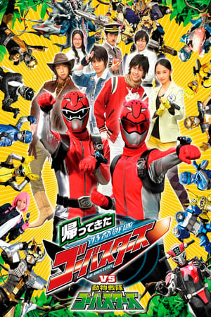 Image They're Back! Tokumei Sentai Go-Busters vs. Doubutsu Sentai Go-Busters