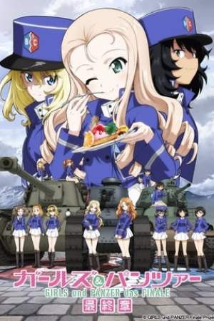 Image Girls and tanks the final: Part II