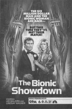 Image Bionic Showdown: The Six Million Dollar Man and the Bionic Woman