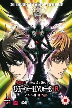 Image Death Note Relight 1: Visions of a God