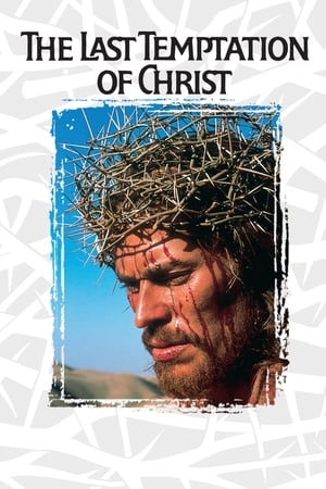 Image The Last Temptation of Christ