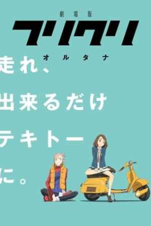 Image FLCL Alternative