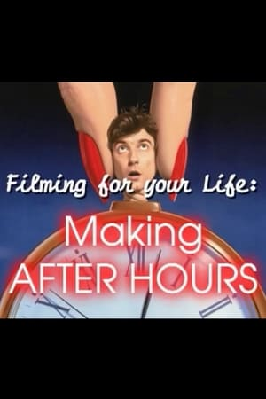 Image Filming for Your Life: Making 'After Hours'