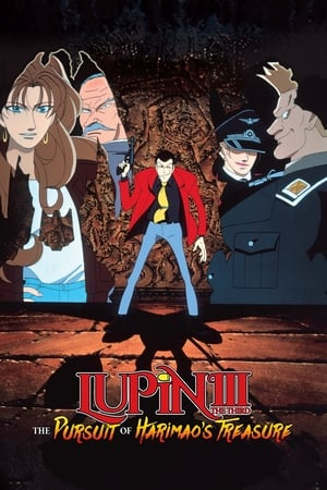 Image Lupin the Third: The Pursuit of Harimao's Treasure