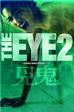 Image The Eye 2