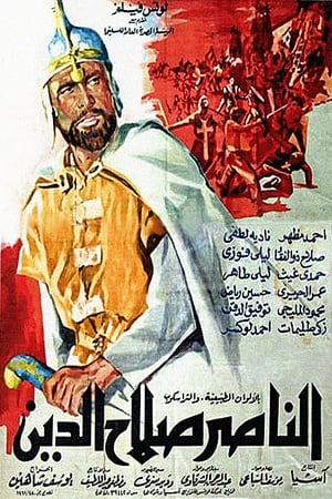 Image Saladin the Victorious
