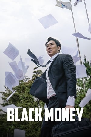 Poster Black Money 2019