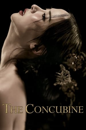 Image The Concubine