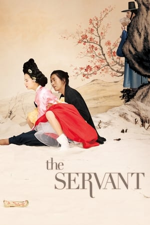 Image The Servant