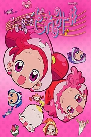Image Magical Girl Do-Re-Mi Sharp: The Movie