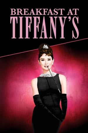 Poster Breakfast at Tiffany's 1961