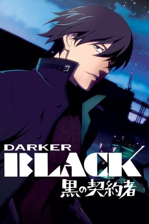 Image Darker than Black